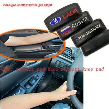 цена на Car Door Hand Armrest Pad For BMW E46 E39 E90 E60 E36 F30 F10 E34 X5 E53 E30 F20 Lada Granta Vesta Niva Kalina Priora Gaz Largus