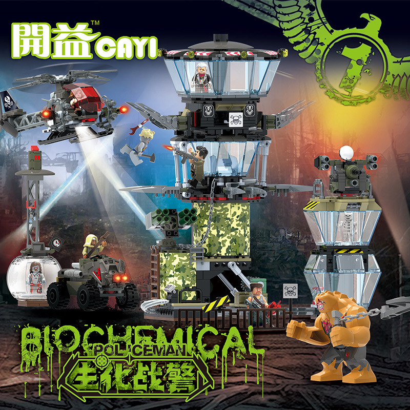 Kai Yi Resident Evil Cops Series Children'S Educational Small Particles Assembled Fight Inserted Figurine Boy Building Blocks To