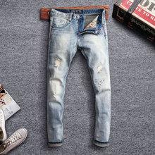 Italian Style Fashion Men Jeans Light Blue Color Slim Fit Patchwork Ripped High Quality Vintage Designer Homme
