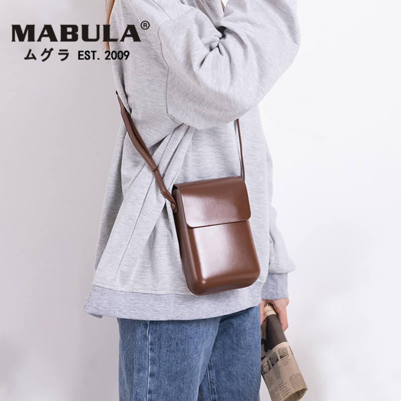 MABULA Classic Vintage Crossbody Cell Phone Bags Simple Designer PU Flap Shoulder Bag Small Purse for Travel