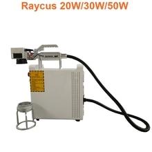 20W 50W raycus Fiber Laser Marking Machine mini CNC marking machine price jinan handheld fiber laser