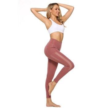 Charmed Women Leggings Mesh Patchwork High Waist Gym Leggings Quick-drying Sports Stretch Fitness Pants With Pockets Ez* mesh trim color block gym leggings
