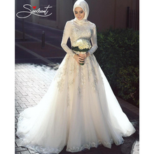 SERMENT Muslim Long Sleeve Wedding Dress Cathedral Beading Appliques High Collar Lace Fabrics In White Ivory for Free Custom