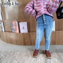 Girls Jeans Baby Denim Trousers Pants Kids Bottoms Spring Skinny Children Button Autumn