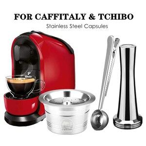 Image 5 - สำหรับCaffitaly Tchibo Cafissimo ALDI Expressi K ค่าธรรมเนียมกาแฟแคปซูลกรองสแตนเลสCafeteira Tamperช้อน