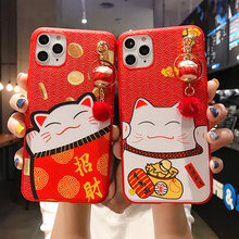 Classic Lucky Cat with Pendant for iPhone 11 11Pro 7Plus 7 6S 8 8Plus X XR XS Max Spring Festival style Case(China)