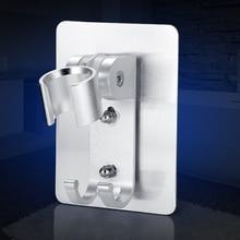 Seamless Nail-Free Flower Sprinkler Bracket Aluminum Support Base Adjustable Shower Bathroom Nozzle Fixed Seat
