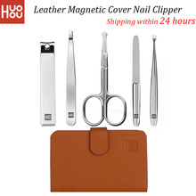 Huohou Manicure Nail Clippers Nose Hair Trimmer Portable Travel Leather Magnetic Cover Kit Stainless Steel Nail Cutter Tool Set