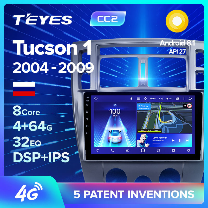 TEYES CC2 For Hyundai Tucson 1 2004-2009 Car Radio Multimedia Video Player Navigation GPS Android 8 1 No 2din 2 din dvd
