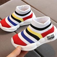 Niños zapatos zapatillas de deporte niñas Arco Iris zapatos Flyknit hombre calzado de niños niño rayas zapatilla Zapato Casual sandq Baby nuevo