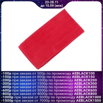 Jacquard terry towel 47 × 90 cm cotton 280 g / m2 Red