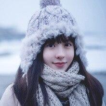 Новая зимняя женская Лыжная шапка с кроличьим мехом, утолщенная вязаная шапка, уличная шапка сноубордиста, лыжный Повседневный модный головной убор