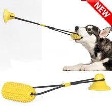 Товары для домашних животных новые продукты популярная присоска