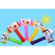 1 шт., новинка,, милый мультяшный надувной молоток, воздушный молоток для детей, детские игрушки для создания шума