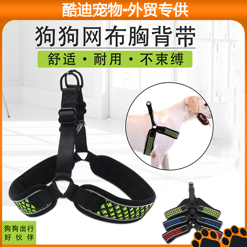 Pet Dog Outdoor Supplies Large And Medium Small Dogs Reflective Dog Traction Rope Retractable Regulation Traction Chest And Back