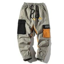 Hip Hop Pants Men 2020 New Fashion Casual Elastic Waist Joggers Trousers Pocket