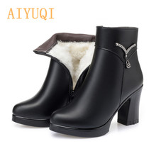 AIYUQI Women Ankle Boots Warm Winter Wool Square Toe Womens Dress High Heel Luxury Booties