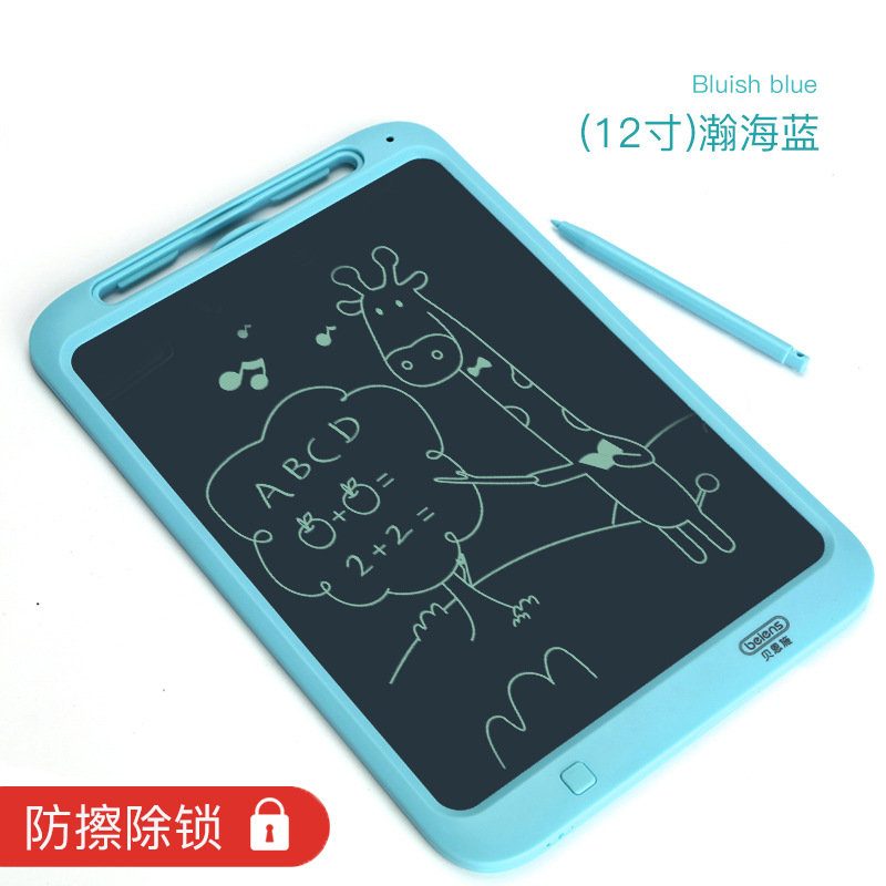 Beiens Children Liquid Crystal Drawing Board Light Electronic Small Blackboard Writing Board Baby Graffiti Painted Educational 3