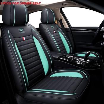 1 pcs car seat cover For opel zafira tourer astra k insignia 2014 meriva b vectra c mokka insignia antara accessories фото