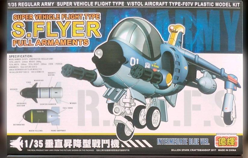 New Slug Tank 1//35 Slug Flyer V//STOL Aircraft Type F-07v Plastic Model kit