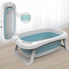 Детские ванны для душа, многофункциональная Складная Ванна для детей, Seatable Reclining, увеличенная с термометром для воды, Детская ванна