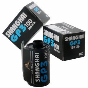 Image 2 - Etone 8 Rolls Shanghai Black & White B/W GP3 135 35Mm Negatieve Film Iso 100 Originele