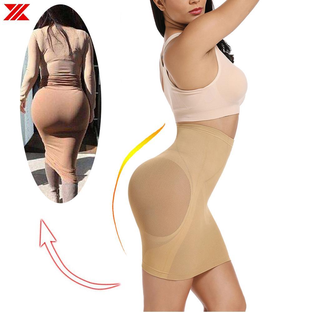 HEXIN femmes minceur body sans couture contrôle glisse Corset taille de la hanche formateur Cincher Shapewear ventre contrôle jupe sous-vêtements