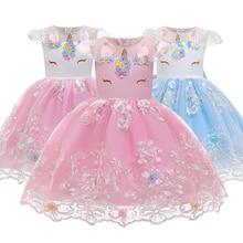 3 стиля, платье для девочек с рисунком единорога милое Сетчатое платье принцессы с большим бантом и цветочным узором Рождественская Одежда ...