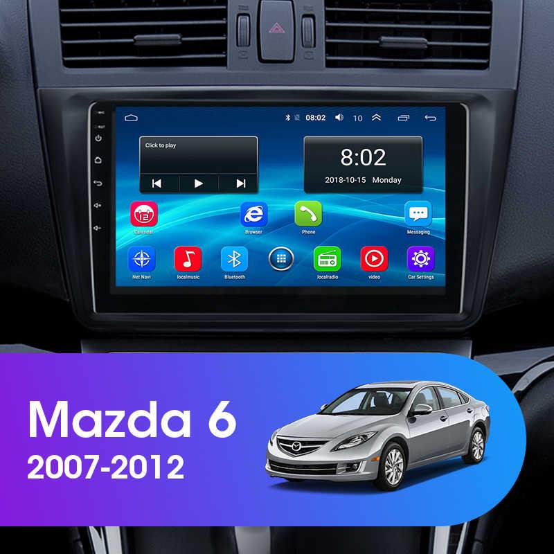 2DIN アンドロイド 8.1 2 グラム + 32 グラムカーラジオオーディオマルチメディアプレーヤーマツダ 6 ルイ翼 2007- 2012 ナビゲーション GPS ヘッドユニットをサポート
