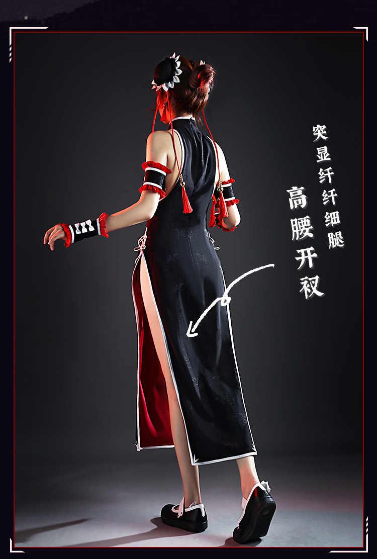Details about  /Anime Date A Bullet Tokisaki Kurumi Cosplay Costume Cheongsam Halloween Dress