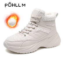 PUHLLM New Brand Autumn Winter Sports Basket Femme Sneakers Women Warm Shoes  Thick Sole Fashion Sneaker Lady B83-B