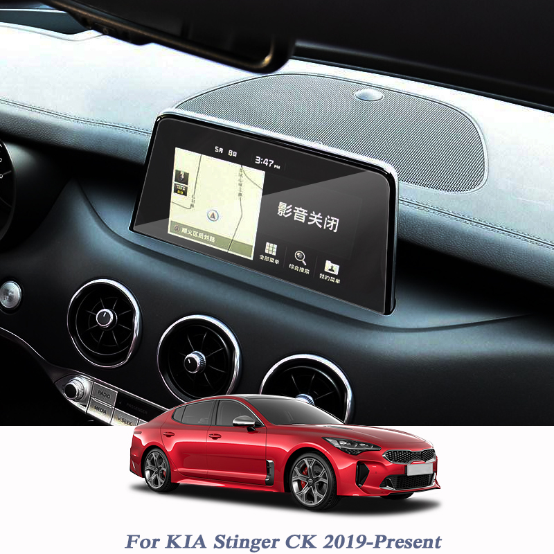 Car Styling GPS Navigation Screen Film For KIA Stinger CK 2019-Present Internal Accessories Stickers