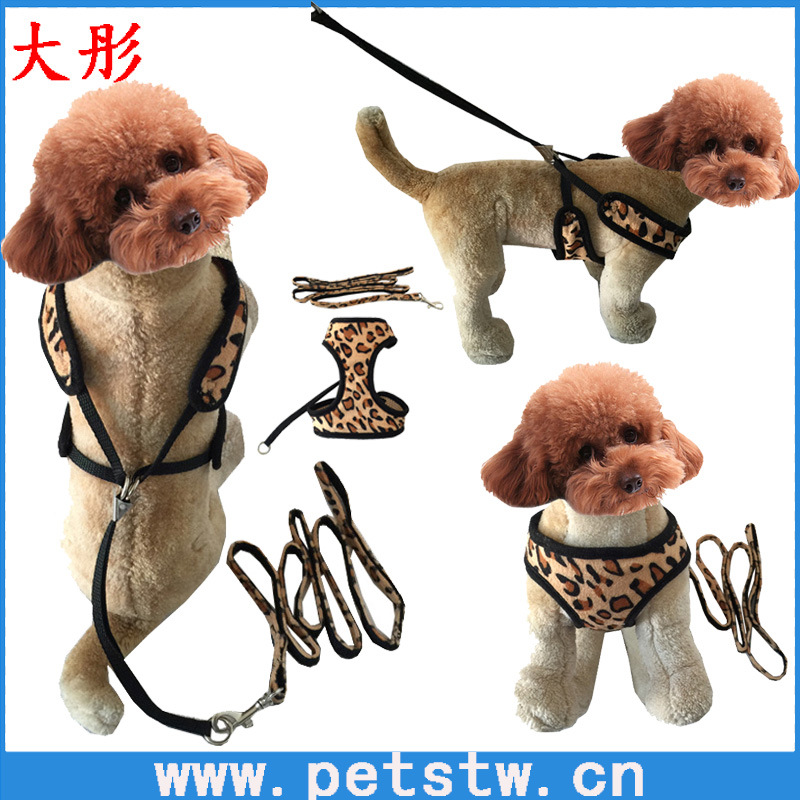 Nursing Hand Holding Rope Leopord Pattern Chest And Back Pet Traction Rope Pet Supplies Dog Chain Traction-