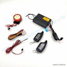 HENGYU HY 420 iki yönlü motosiklet alarmı ile 2 uzaktan motosiklet 2 yönlü alarm sistemi anti hırsızlık titreşim LCD uzaktan motor başlangıç