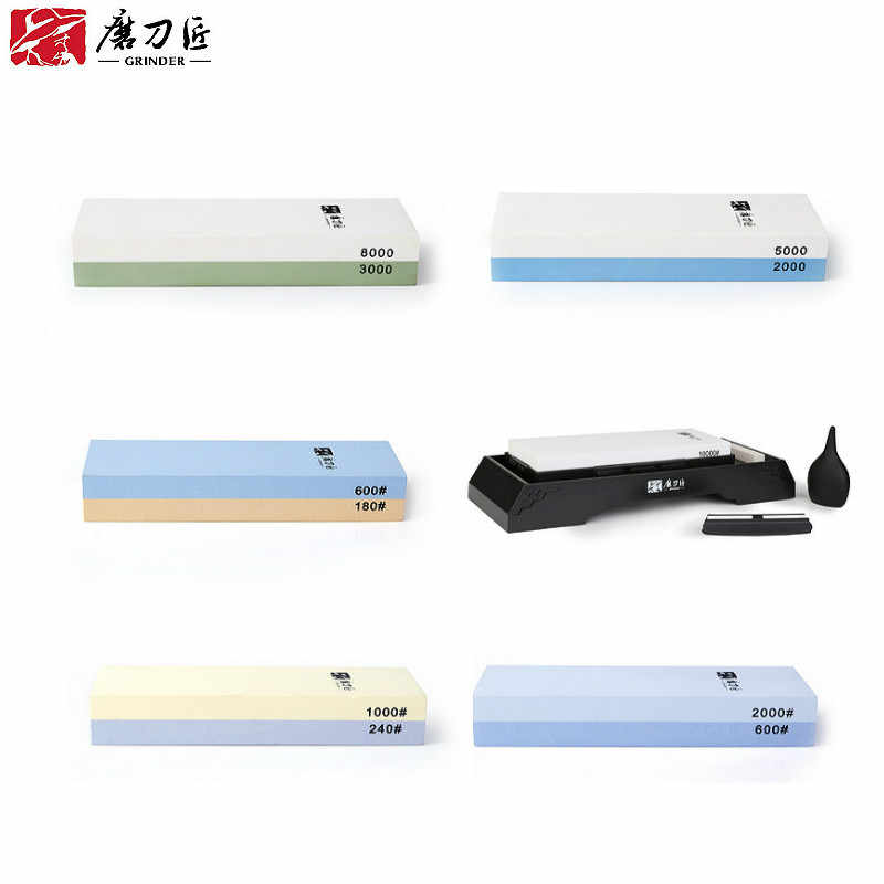 TAIDEA Professional Knife Grinder Two Sides Whetstone  Sharpening stone Waterstone With Anti-slip Silicone Base