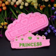 DIY Princess Crown Silicone Cake Mold for Chocolate Jelly Baking Mould Sugar Craft Tool Fondant Cake Decorating Tools creative diy silicone mold cake baking chocolate mould cake mold diy plastic candy sugar paste mold cake decorating baking tool