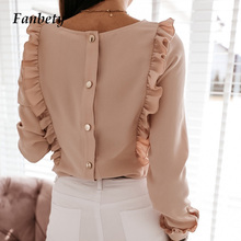 Women 2020 Spring Solid Ruffle Blouse Shirt