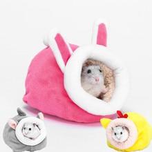 Mascota pequeña, lindo nido de felpa suave, ardilla hámster, cama de algodón, mascota pequeña, casa cálida, habitación cómoda Animal PEQUEÑO