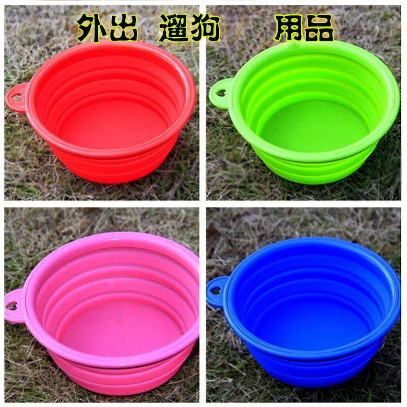 Dog Bowl Pet Portable Zhe Die Wan Dog Silica Gel Folding Rice Bowl Food Basin Travel Supplies
