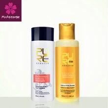 Banana flavor Keratin treatment Straightening hair Repair damage dry hair Brazilian keratin treatment  with shampoo