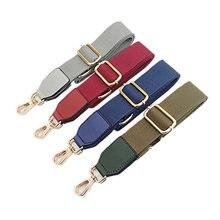 Съемные сумки ремешок женские на плечо «сделай сам» регулируемый