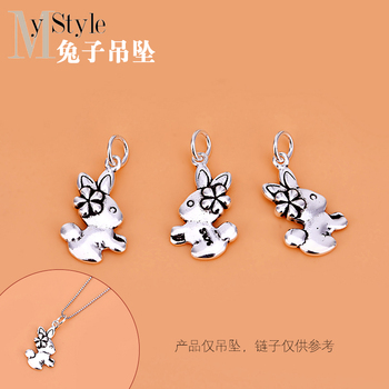 Jewelry DIY accessories material pack 925 Sterling Silver floret rabbit Zodiac Pendant ethnic boudoir Jewelry Necklace Pendant image
