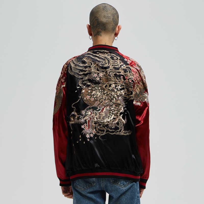 Japanese Autumn Embroidery Dragon Women/'s Baseball Jacket Velveteen Coat Sukajan