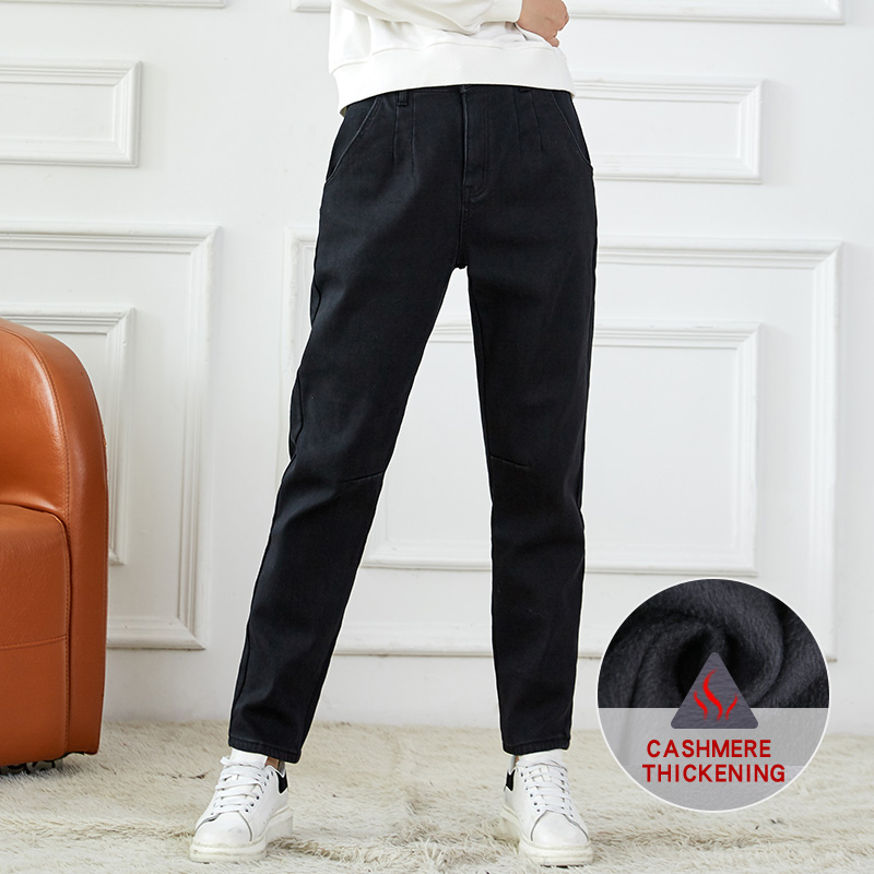 LEIJIJEANS New Autumn Casual Style Classic Black Jeans Plus Size High Waist Full Length Cotton Loose Harem Jeans Women 7356(R)
