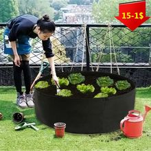 Fabric Grow Pot Outdoor Vegetable Planter Planting Bags Garden Living Bag Felt Garden Grow Bag Garden Pots Planting Container