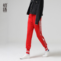 Toyouth Women Autumn Hit Color Harem Pants Striped Letter Printed Black Trousers Streetwear Drawstring Pants Female