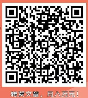 【变现5元】麒麟网转发赚钱一篇0.42,黑牛旗下平台插图