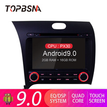 купить TOPBSNA Android 9.0 Car Multimedia Player for Kia CERATO K3 FORTE 2013 2014 2015 2016 2 Din Car Radio Stereo GPS Navi Auto WIFI дешево