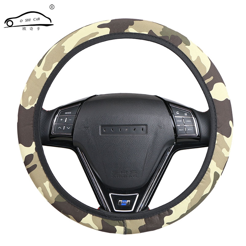 Military style Car Steering Wheel Cover/Universal braid on the steering wheel of car Four Seasons General O SHI CAR|car steering wheel cover|steering wheel cover|wheel cover - title=