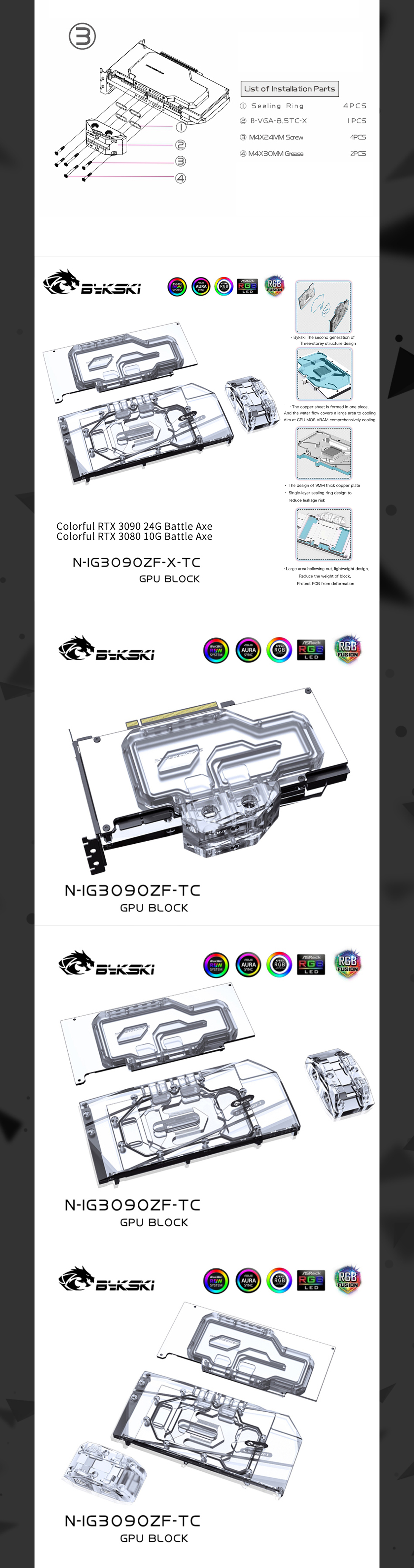 Bykski GPU Block With Active Waterway Backplane Cooler For Colorful Battle Axe RTX 3090 3080Ti 3080 N-IG3090ZF-TC